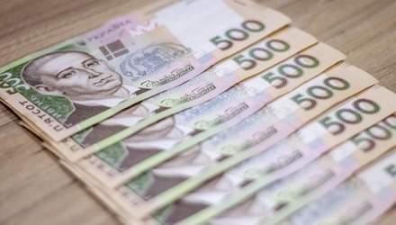 Бюджет на 2021 рік – нове дно чи стрімке падіння
