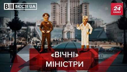Вєсті.UA: Степанов хоче стати Аваковим від медицини. Біда в політсилі Тимошенко
