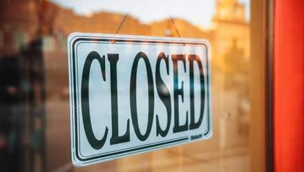 На межі закриття: експертка пояснила, чи переживе бізнес локдаун на свята