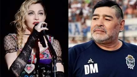 Спочивай з миром, Мадонна: фанати переплутали смерть футболіста Марадони зі співачкою