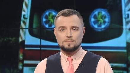 Pro новости: Возвращение оккупированных земель Донбасса. Нехватка денег в госбюджете