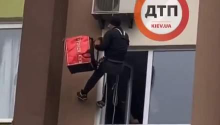 У Києві кур'єр заліз на стіну багатоповерхівки, щоб доставити пакунок – відео
