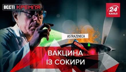 Вєсті Кремля. Слівкі: Барон сибірський. Путін проти Канабісу