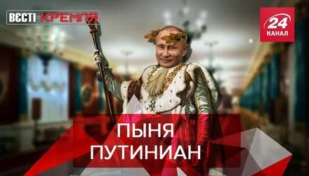 Вести Кремля. Сливки: Брусчатка из Херсонеса на Аvito. Кадыров уничтожил Marvel