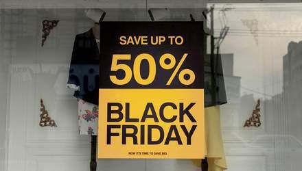 Вдалі покупки чи жахливі витівки: історії про Чорну п'ятницю від людей по той бік прилавку