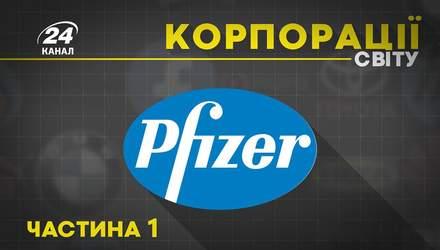 Чому Pfizer відмовилась надавати препарати для смертельних ін'єкцій: історія успіху компанії