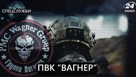 Армия призраков: как Россия использует вагнеровцев во время гибридной войны