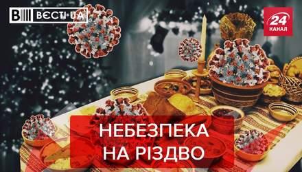 Вєсті.UA: Кабмін приручив коронавірус. Погані новини для Добкіна