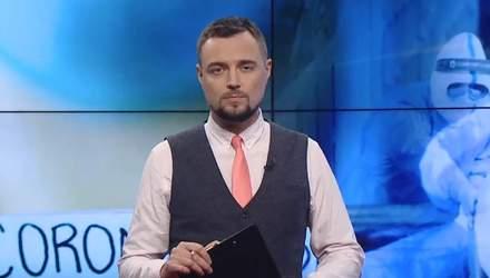 Pro новини: Вступ України до НАТО. Хто лідери за темпами поширення COVID-19