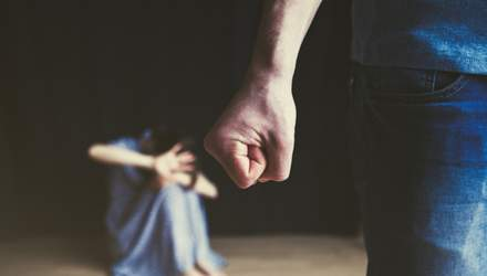 Злочин, а не приватна справа: як держава реагує на проблему домашнього насильства