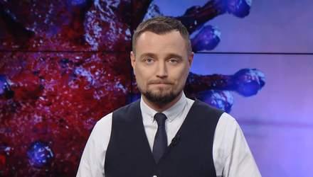 Pro новини: Покарання за брехню у деклараціях. Степанов про локдаун в Україні