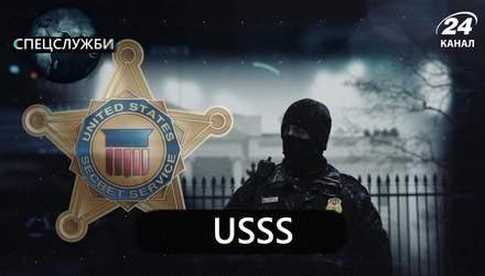 Потужна історія Секретної служби США: шлях від розслідувачів до охорони президента