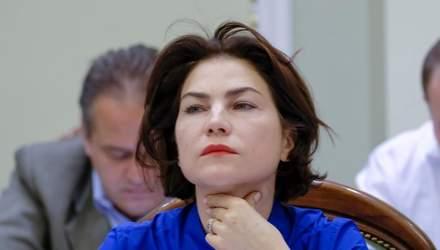 """Венедіктова не доплатила за проживання на державній дачі, – """"Схеми"""""""