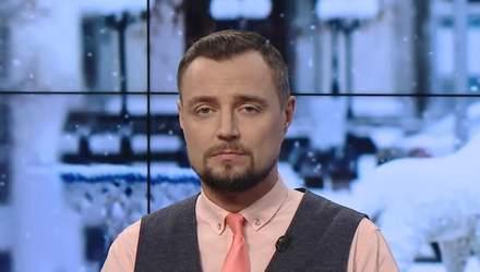 Pro новини: Кравчук про відключення Росії від SWIFT. Льодяний колапс на дорогах