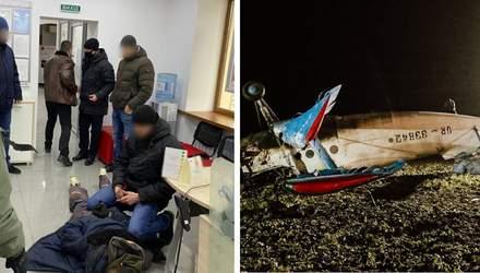 Захоплення заручників в банку, падіння пасажирського літака – Резонанс