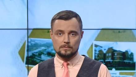 Pro новини: Розслідування щодо отруєння Навального ФСБ. Перешкоди України до вступу в ЄС