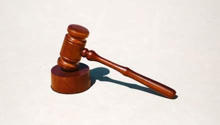 Довічне кривосуддя: завдяки кому суддя Майдану може залишитись на посаді