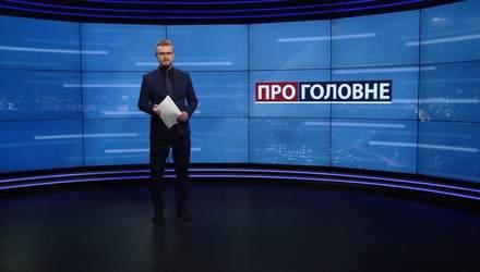 Про головне: Нова влада у Харкові. Пресконференція Путіна