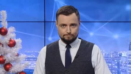Pro новини: Ставлення українців до роботи Зеленського. Поширення нового штаму COVID-19