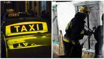 Жуткое убийство в Одессе, трагедия во время пожара в Днепре – Резонанс