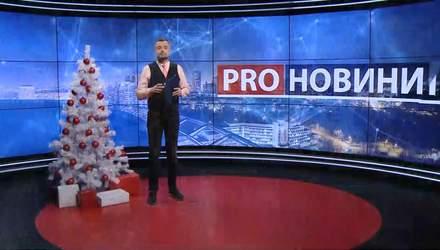 Pro новини: Небезпека від нового штаму COVID-19. Причина заторів в Києві
