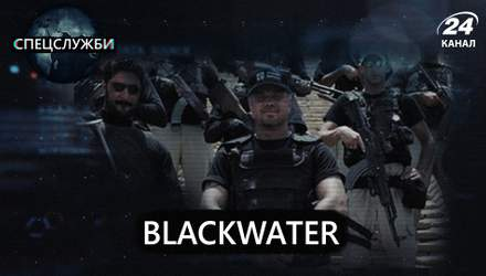 Найпотужніша приватна армія світу: вражаючі факти про Blackwater у США