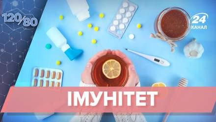 Надень шапку, потому что будет менингит и другие мифы: все о том, как работает наш иммунитет