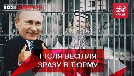 """Вєсті Кремля: ФСБшник на весіллі – 13 років тюрми. Патріарх Кіріл проти """"лівих"""" свічок"""
