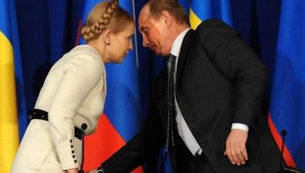 Дружба Тимошенко з Путіним: як закрита кримінальна справа вплинула на політичну позицію