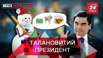 Вєсті Кремля: Сніговик Бердимухамедова. Штурм жіночого монастиря ОМОНівцями