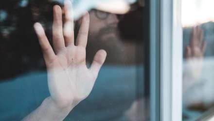 4 стадії прийняття карантину: як українці пережили складний 2020 рік