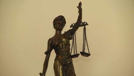 5 найважливіших подій, які вплинули на систему правосуддя: підсумки 2020