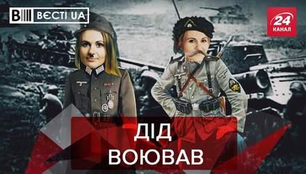Вєсті.UA: Маразм Скороход. Кернес зламав стереотипи
