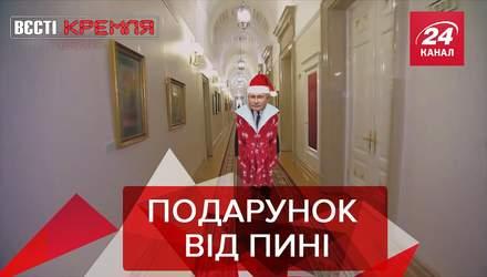Вєсті Кремля: Киргизький подарунок від Путіна. Pfizer у Сколково