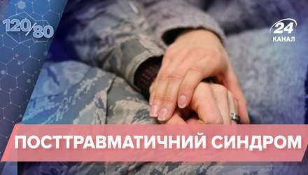 Посттравматическое стрессовое расстройство – не только у военных: что приводит к неврозу