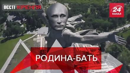 Вєсті Кремля. Слівкі: Ймовірна третя донька Путіна. Росія хоче свою МКС