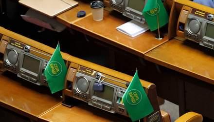 Депутати Зеленського пробують кинути МВФ, щойно залучивши гроші: деталі
