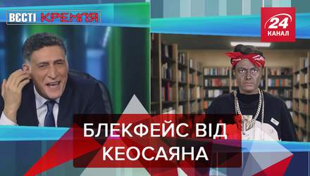 Вєсті Кремля. Слівкі: BLM від родини Симоньян. Чому підгорає у Путіна