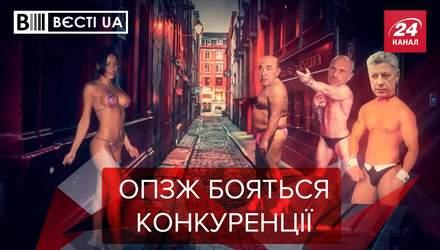 Вєсті.UA. Жир: ОПЗЖ лякає проституцією. Московський патріархат рятує від COVID-19