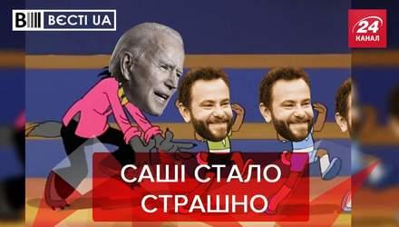 Вєсті.UA: Повернення блудного Дубінського до фракції