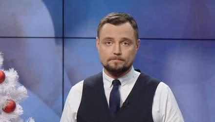 Pro новини: Біснування російських ЗМІ через Україну. Вплив історії з вагнерівцями на Зеленського