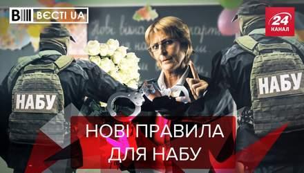 Вєсті.UA. Жир: Порятунок рядового Татарова