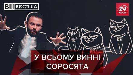 Вєсті.UA: Бідолашного Сашку Дубінського продовжують добивати