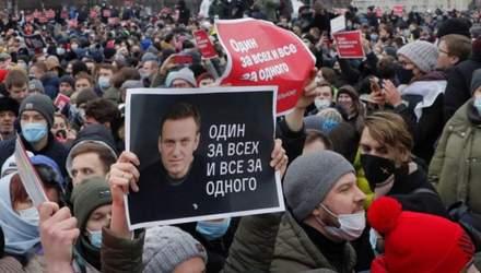 Критична слабкість Росії: чому для України важливі протести за Навального