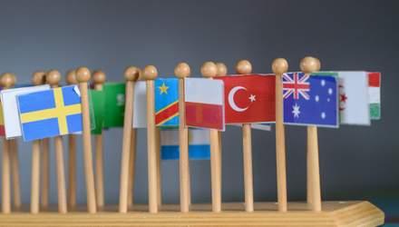Чому корисно знати більше однієї іноземної мови: результати дослідження