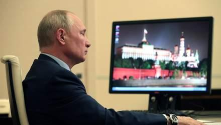 Дворец (НЕ) Владимира Путина: как врёт российский президент