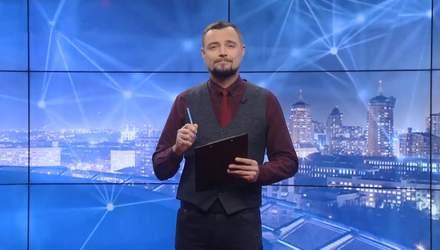 Pro новини: Депутати провалили голосування за Вітренка. Рада взяла курс на реформу СБУ