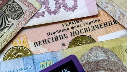 Схема з виманювання грошей: чому пенсійну систему необхідно реформувати