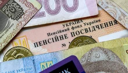 Схема с выманивания денег: почему пенсионную систему необходимо реформировать