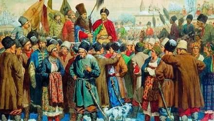 Як російська пропаганда брехала про Переяславську раду і Хмельницького